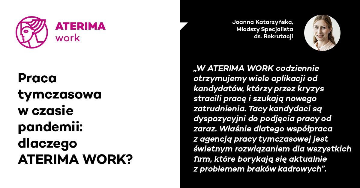 ATERIMA_WORK_1200x628_v3